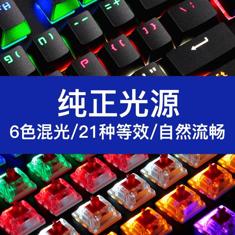 нови J5552017 немеханични клавиатура кабелна подсвет зелена ос черната шахта червен чай ос игра настолни ос