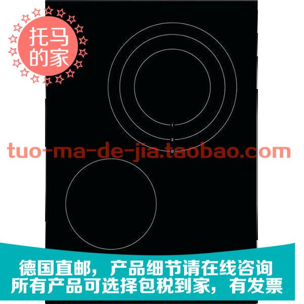 Germany purchasing mail AEG embedded two cooking area 3500W electromagnetic oven HC452021EB