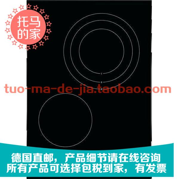 německo 代购 vak na poštu 3500w aeg vložené dva kulinářský region HC452021EB elektromagnetické pece