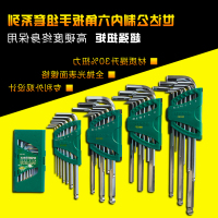 Sata tool mini type L inner six angle wrench set six arris spanner inner six angle screwdriver set 09125