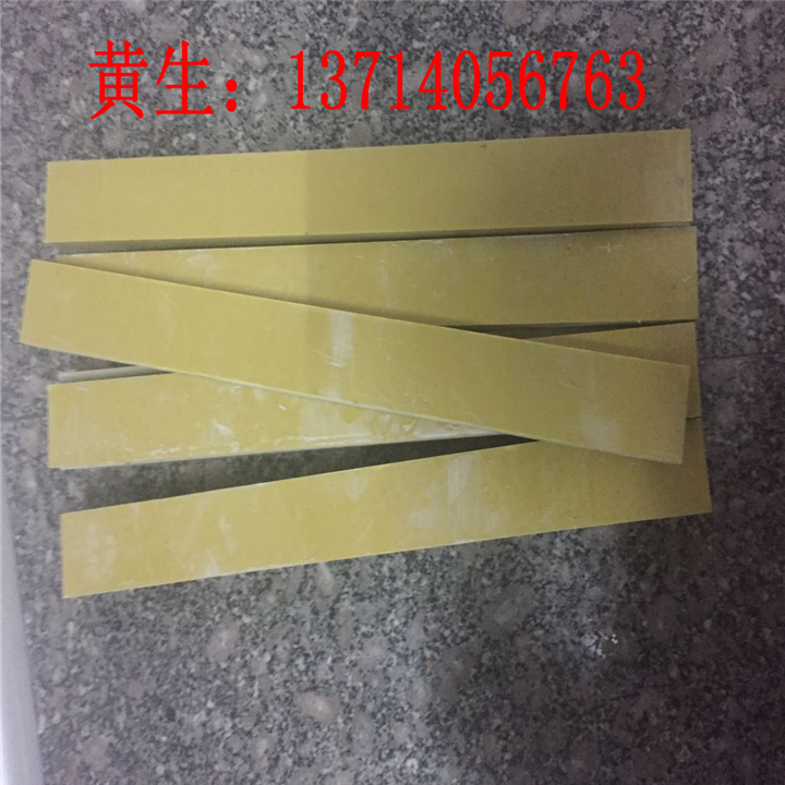 High temperature yellow glass plate 0.3-2mm 3240 epoxy insulation board cutting plate epoxy resin board