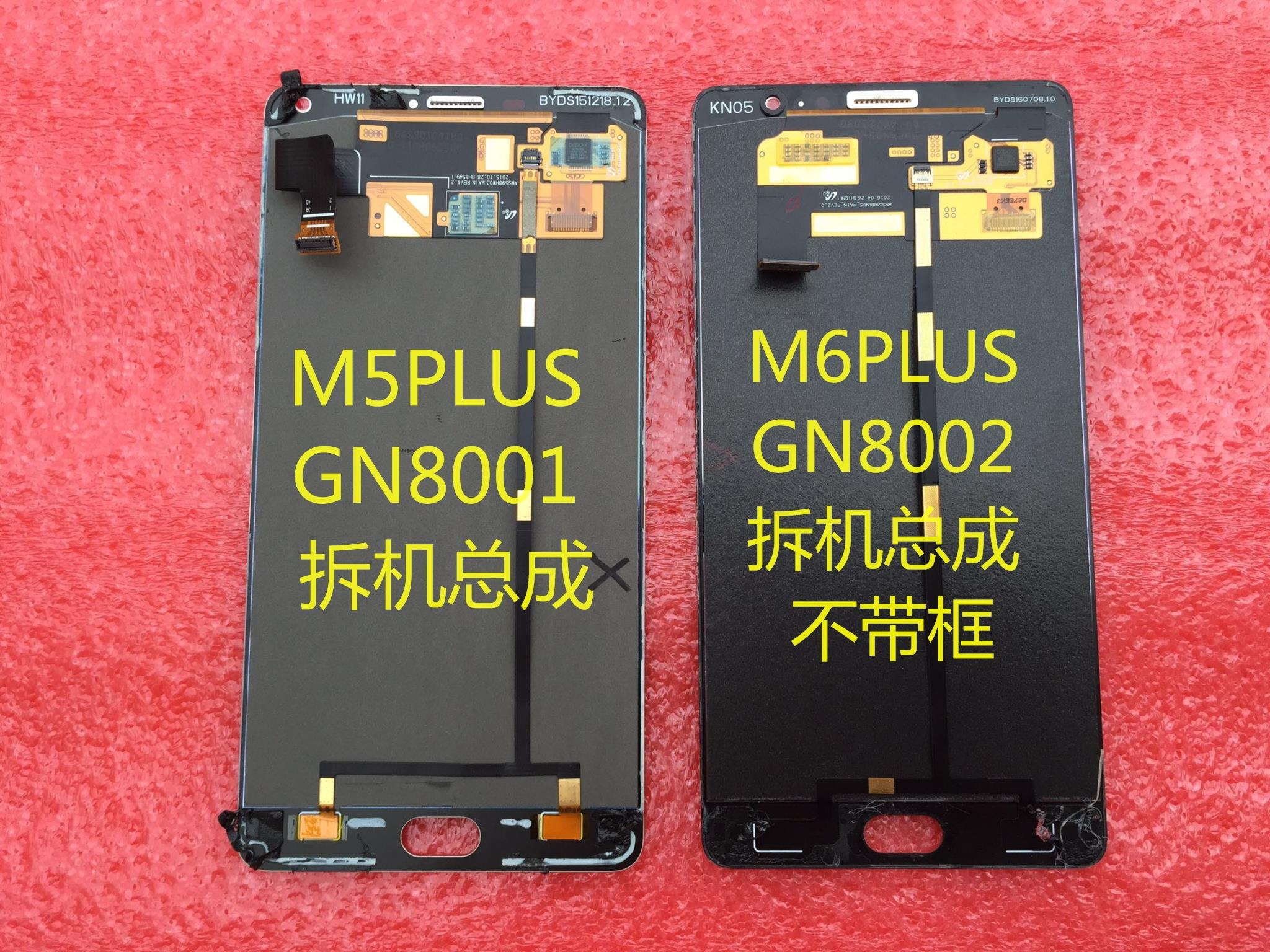 Gionee GN8003L M6PLUSGN5003GN8002SM5PLUS mobile phone screen display screen assembly parts