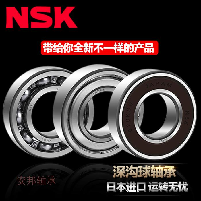 Authentic imported NSK with flange bearings F604Z F605Z F606Z F607Z F608Z F609ZZ