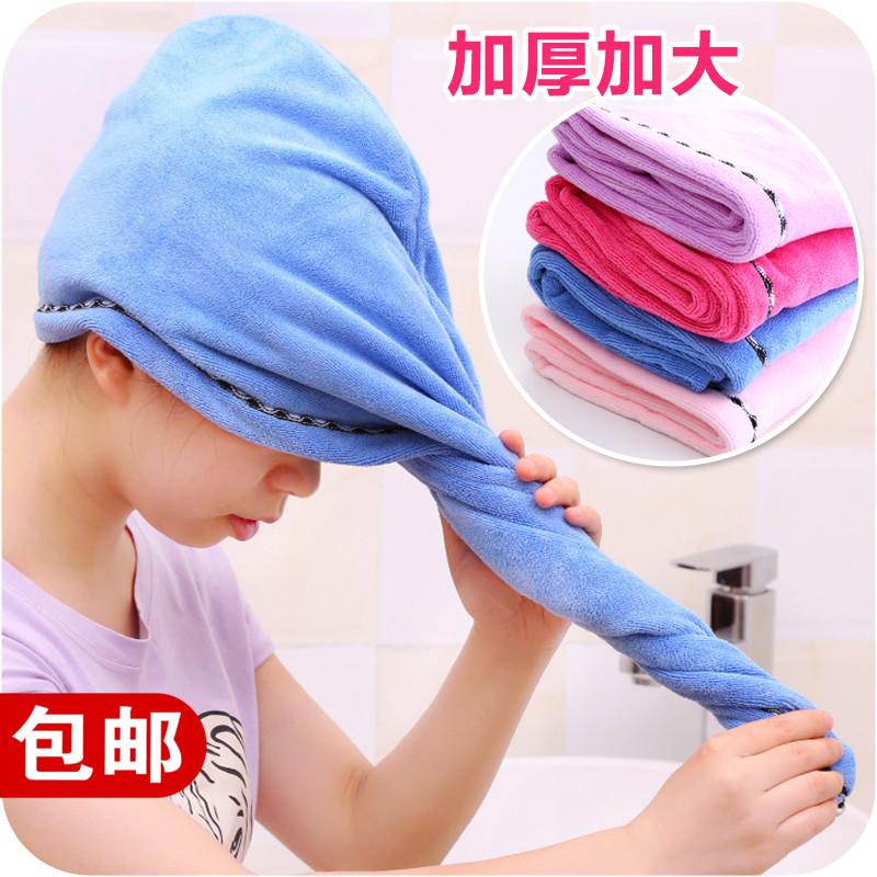 柔软加厚加大干发帽包头巾超强吸水速干浴帽干发巾擦头发纤维毛巾