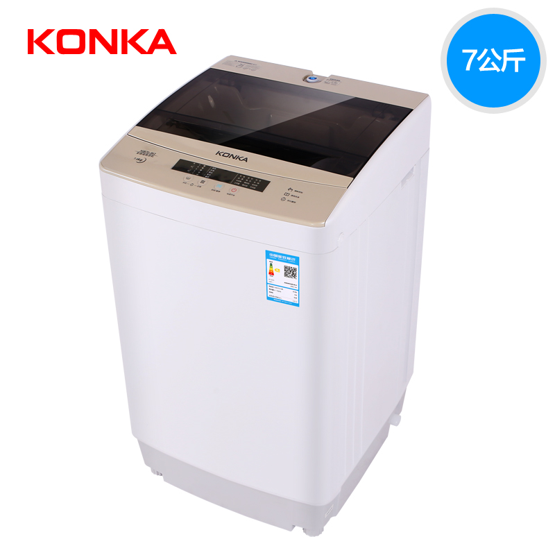 Konka/ Konka XQB70-862 automatic washing machine 7kg kg household small pulsator washing machine
