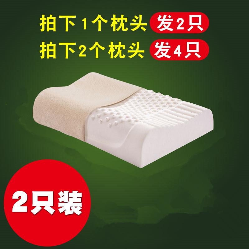 タイ天然ラテックス枕枕枕護首成人シリコンゴム枕枕枕頚椎に詰めて