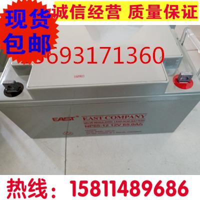 Spot mail EAST EAST battery 12V65AH/NP65-12 solar energy storage UPS/EPS