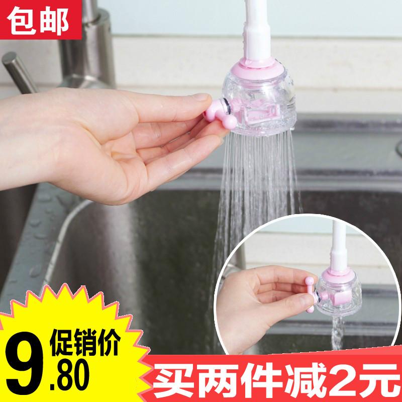 vattenfilter i köket med justerbar ventil dekompression. plask vattnet renare vatten i utloppet.