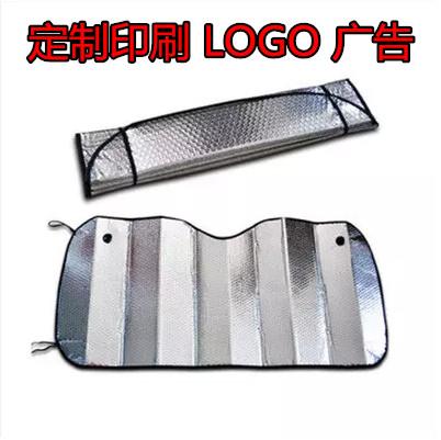 Customized advertising car visor printing, LOGO anti ultraviolet reflective heat insulation sun visor cover, sun blocking aluminum foil