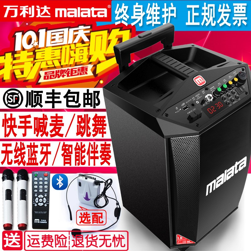 Eine akustische Power Einfuhr tragbaren ziehen Sich von Square dance tragbare batterie - bluetooth - lautsprecher.