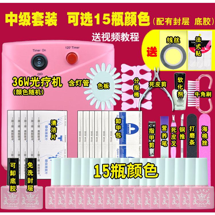 La Stampa di tutta una serie di Apprendistato Diamanti per colorare Le unghie Applique Le unghie di perforazione delle unghie di strumenti la combinazione di Autogestione