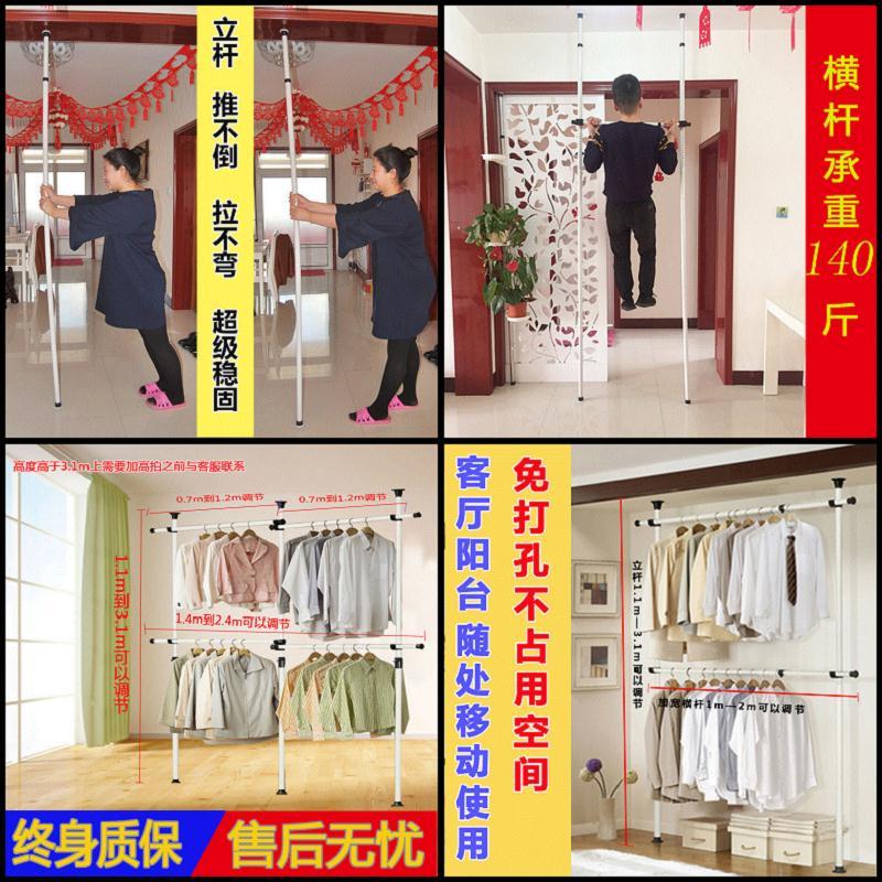 El estilo de ropa y perchas de ropa simple hogar de perforación libre dormitorio y balcón ventilar.
