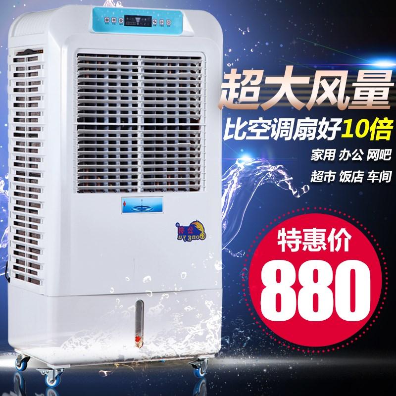 cu un aer condiţionat industrial mobil de aer rece apă rece comerciale de acasă bar ventilatorului de răcire de aer condiţionat.