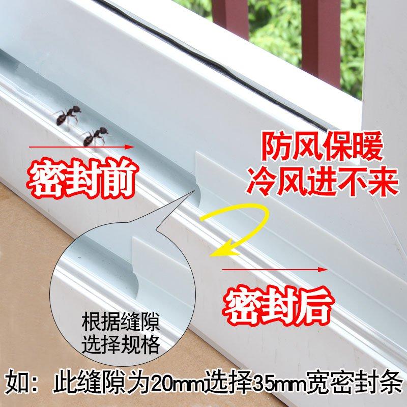 самоклеящиеся двери и окна опечатаны двери дверь внизу окна лесополоса наклейки теплоизоляционных стеклянные двери звукоизоляции прозрачный клей