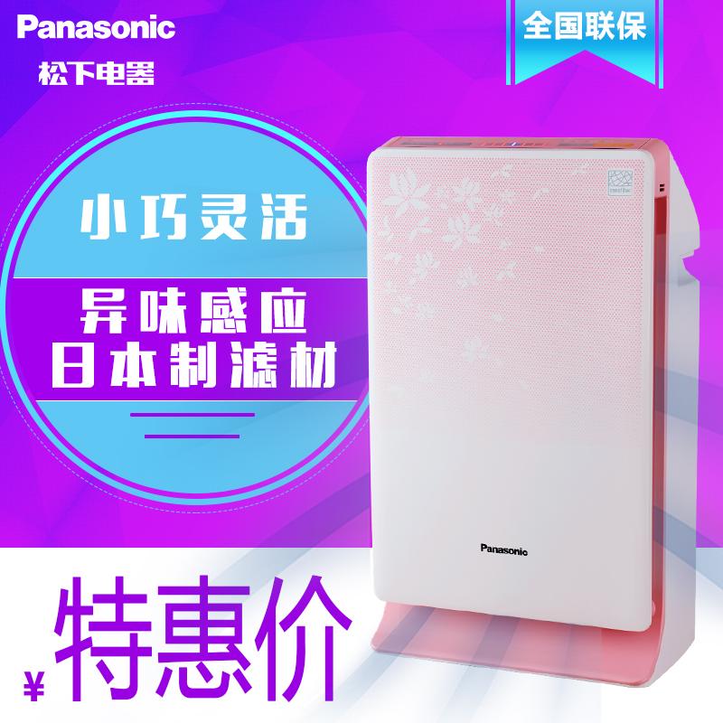 Purificador de ar doméstico Panasonic ultra silencioso além de formaldeído (PDF35 Fumo névoa upgrade.