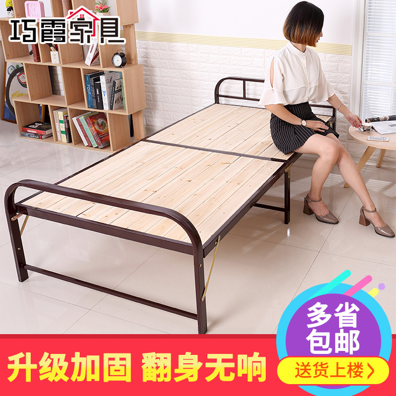 Single bed adult economic type folding bed board bed, large-sized apartment space siesta bed home eighty percent off simple bed