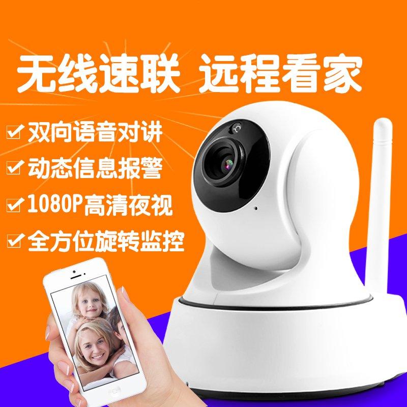 هد الرؤية الليلية كاميرا مصغرة كاميرا لاسلكية واي فاي الهواتف الذكية المنزلية شبكة مراقبة عن بعد