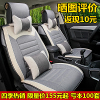 Shanghai Volkswagen new old POLO hatchback Polo car three linen cushion special for four seasons by car