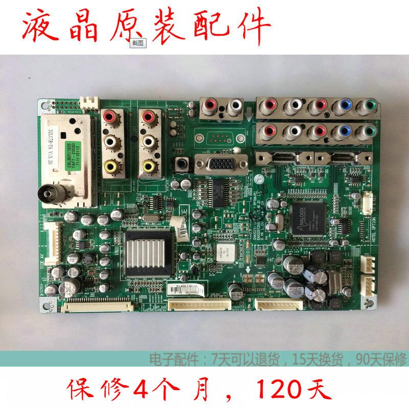 32 pouces de télévision à écran plat à cristaux liquides LG32LC7R-TA mouvement élévateur de tension d'alimentation haute tension à courant constant à la carte - mère BBY660