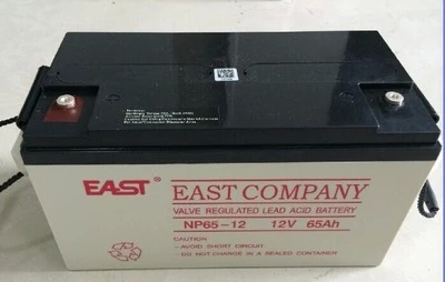 EAST battery 12V65AH lead acid maintenance free battery NP65-12UPS/EPS DC screen package