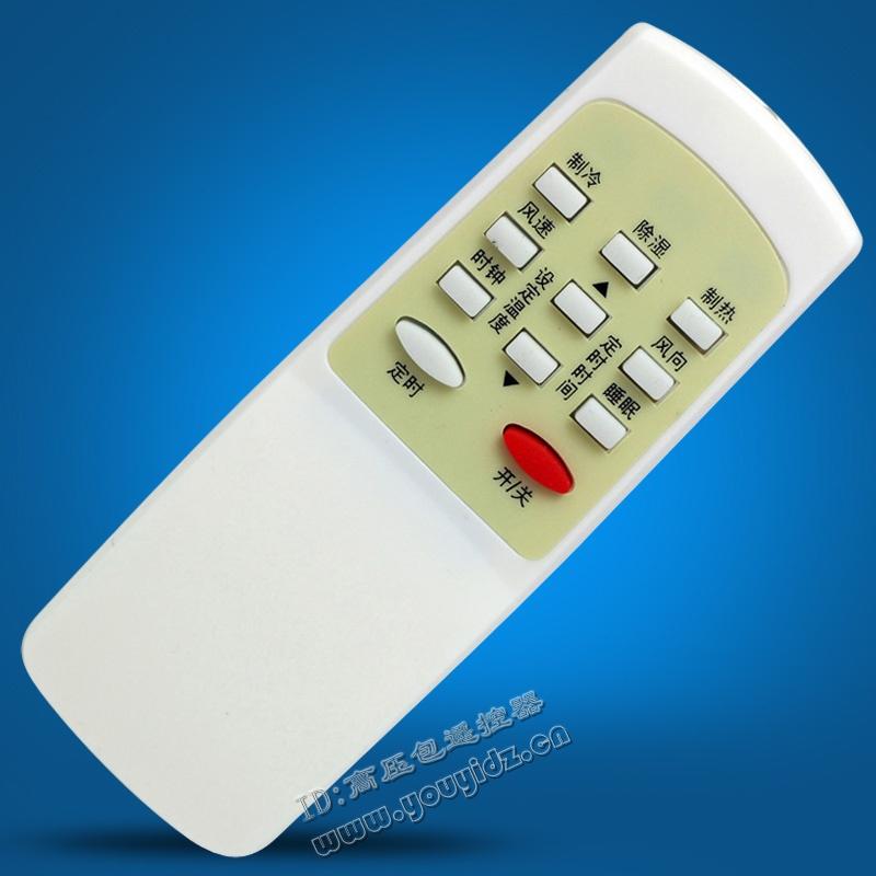 El correo de TCL, agua aire acondicionado control remoto universal de la misma forma y sin pantalla