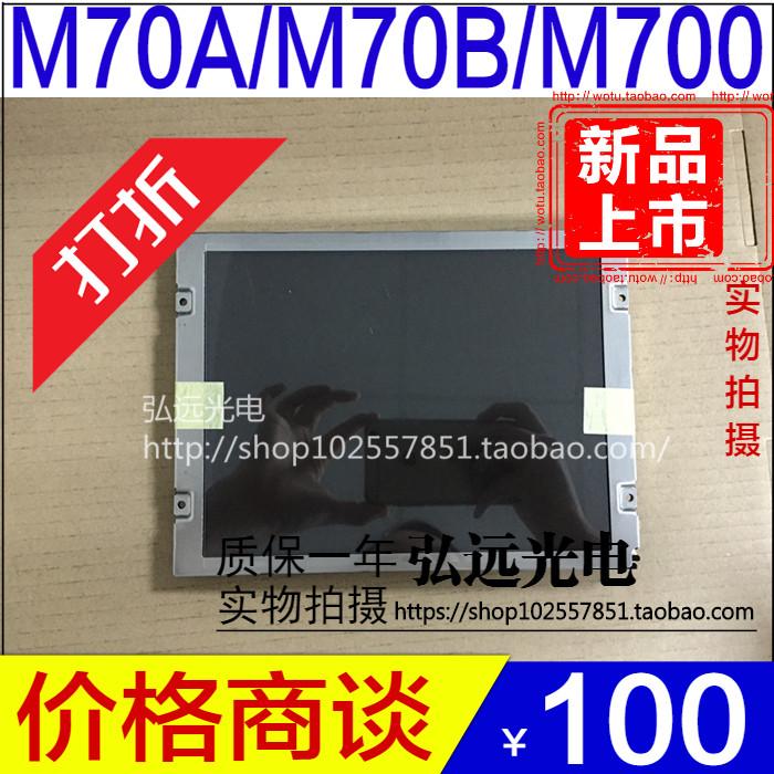 Mitsubishi M70A/M70B/M700 Serie SN Sistema Mitsubishi, per favore, Inchiesta sullo schermo LCD