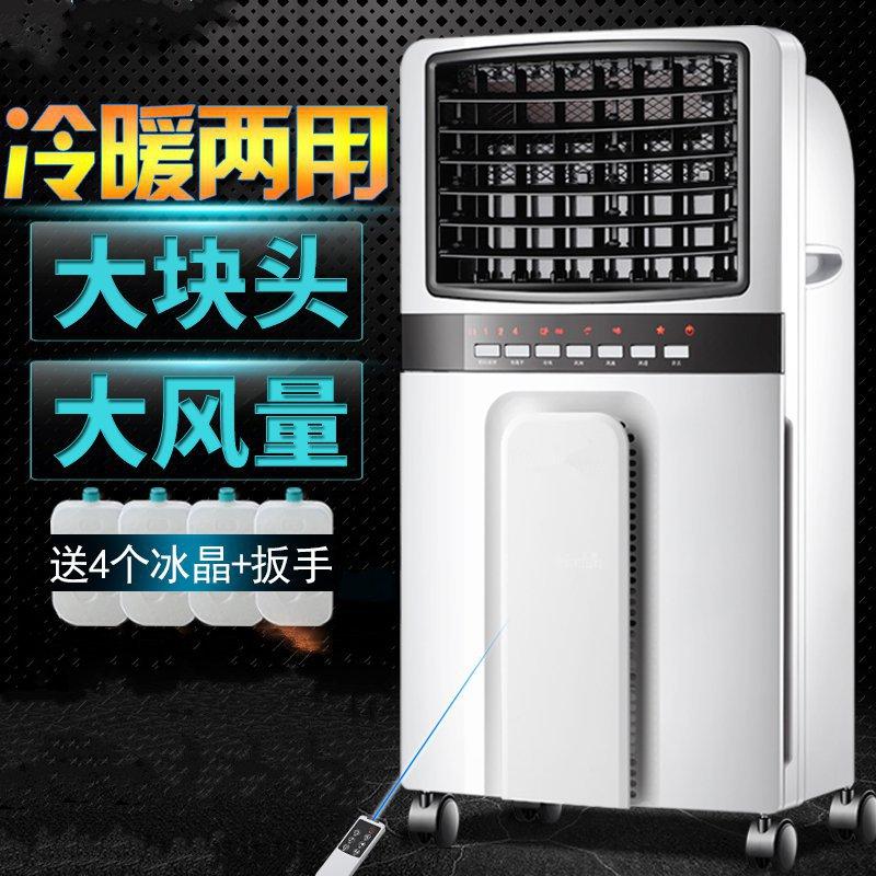 Para fines de calefacción y refrigeración de aire acondicionado, ventiladores de uso doméstico de la Sala de audio móvil - dormitorio de refrigeración de aire frío.