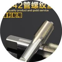 Hot taper water pipe tap machine, electric drill pipe, pipe thread 1/2 inch 3/4 wire tapping 4