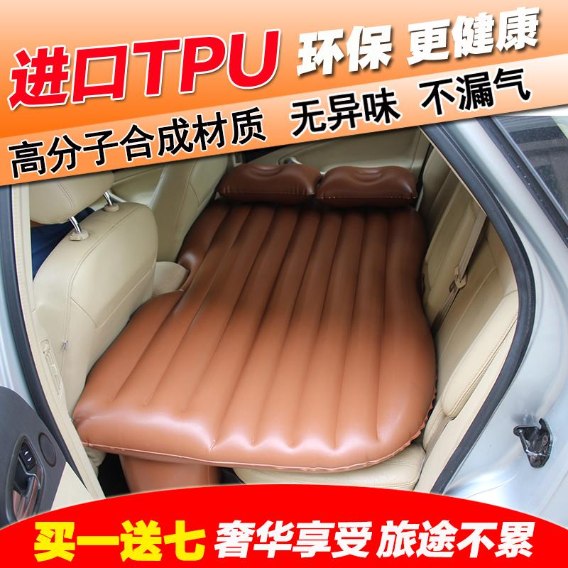 Daian super inflatable mattress dedicated to the new 2015 15 Toyota Highlander 7 car seat car seat bed 5
