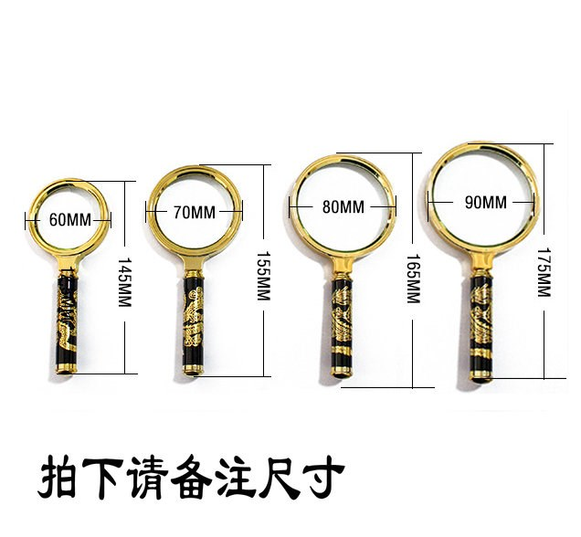 Old man read metal handheld magnifier office supplies high-definition optical lens 10 times 15 times [send cloth bag]