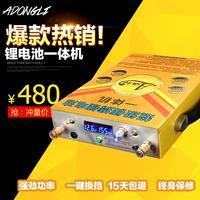 силата на една машина за 12v инвертор електронни главата на литиево - йонни батерии 160a голяма сила на една машина.