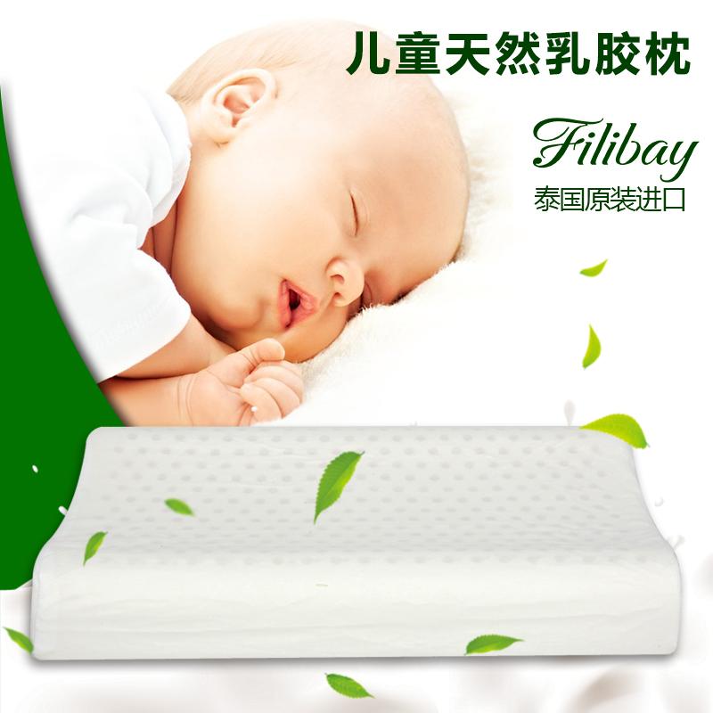 タイ輸入純ラテックス枕枕児童頸椎シングルシリカゲル護首成人ゴム低枕枕