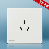 SIEMENS Rui induced switch socket socket special offer genuine ivory white 16A