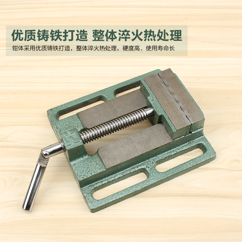 The simple clamp clamp clamp drill woodworking vise vise with micro 3-6 inch clamp machine