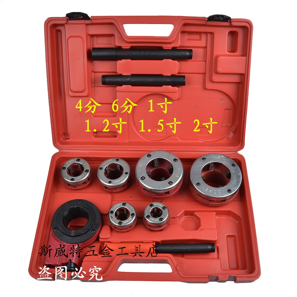 Package 4 points -2 inch pipe hinge tap, thread thread manual sleeve machine, iron pipe galvanized pipe sleeve