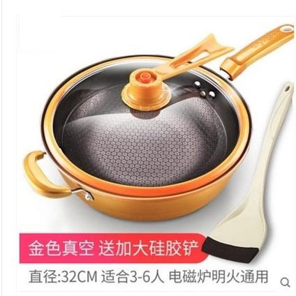 El ahorro de energía de alta tensión sartén sartén de cocina la cocina de olla de hierro vacío sartén sartén antiadherente.