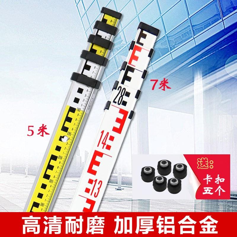สเกลไม้บรรทัดไม้บรรทัดพับหน้าหอเท้าหนา 3 meta meta meta 7 5 ฟุตฟุตฟุตมาตรฐานสองระดับ
