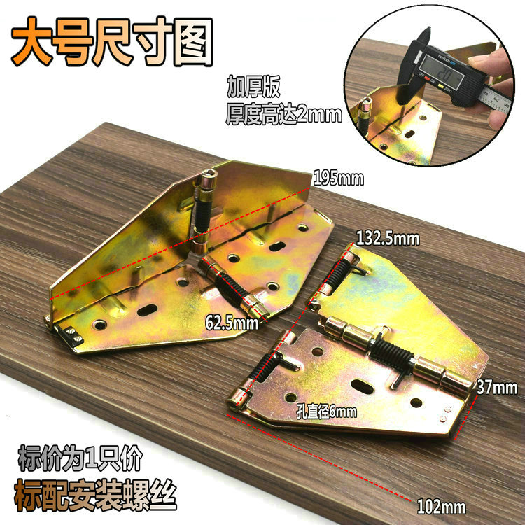 Large spring table flip hinge, round table card hinge, large plate Iron Butterfly folding thickening fixed