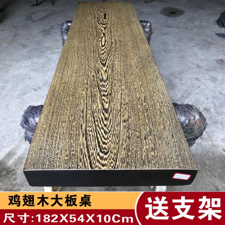 Des ailes de bois de meubles en bois massif teck projet table or calligraphie de dalles de table à thé de combinaison de table spot nanmu