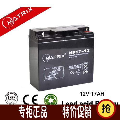 Matrix matrix battery NP17-1212V17Ah anti-theft alarm host, security UPS power use