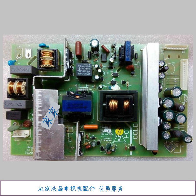 SKYWORTH 37M11HM37 inch LCD LCD TV circuit backlight boost constant current high voltage power supply board B2