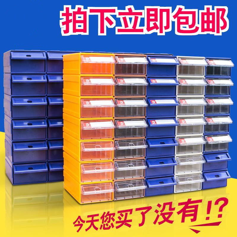 Combination partition box, tool box, toy box, drawer box, accessory box