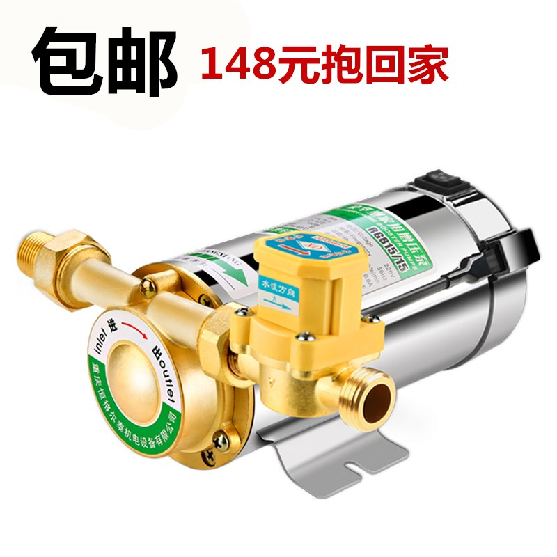 три поколения Пэ давления цистерны бытовой автоматическое устройство не башня водоснабжения водопроводной воды бустерный насос водонапорной башни резервуар