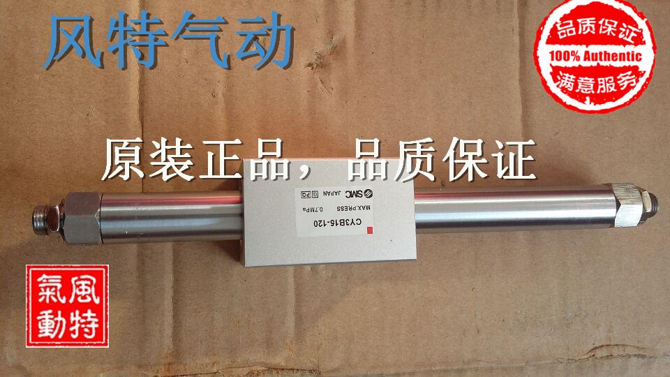 [ เดิม ] ญี่ปุ่น SMC กระบอกไม่มีเสา CY1S40-100 / / / / 500 200 300 400 จุด