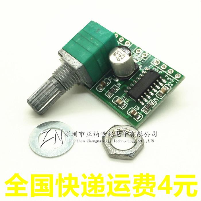 PAM8403 mini - elke kleine digitale versterker schakel je de USB - aangedreven plaat en band kan klinkt goed