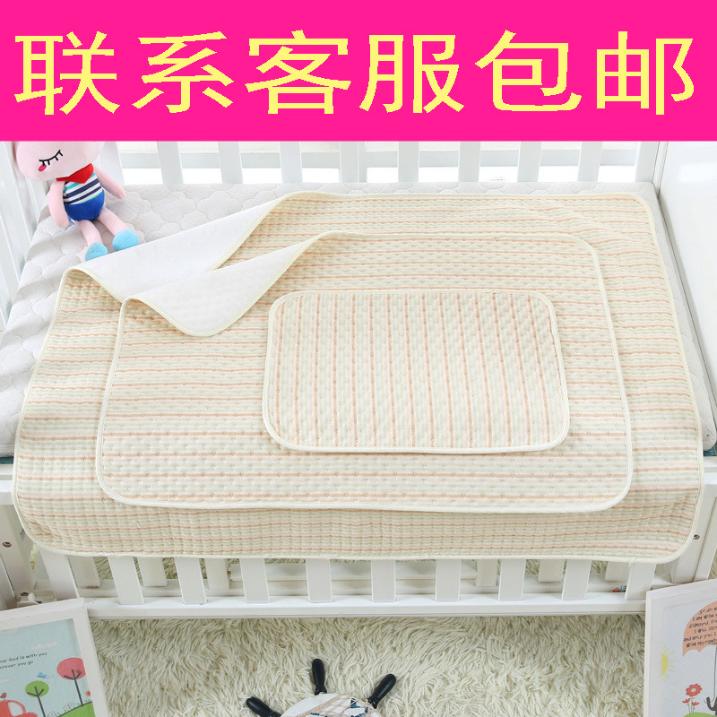 Treasure cotton new water permeability baby products treasure can be washed pure mattress, summer super cushion winter baby urine gas pure cotton month