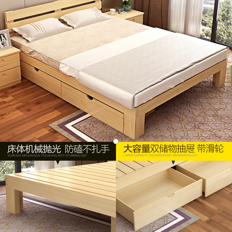 The children bed sheets wood bed double 1.5 meters 1.8 meters bed economical shipping adult bed