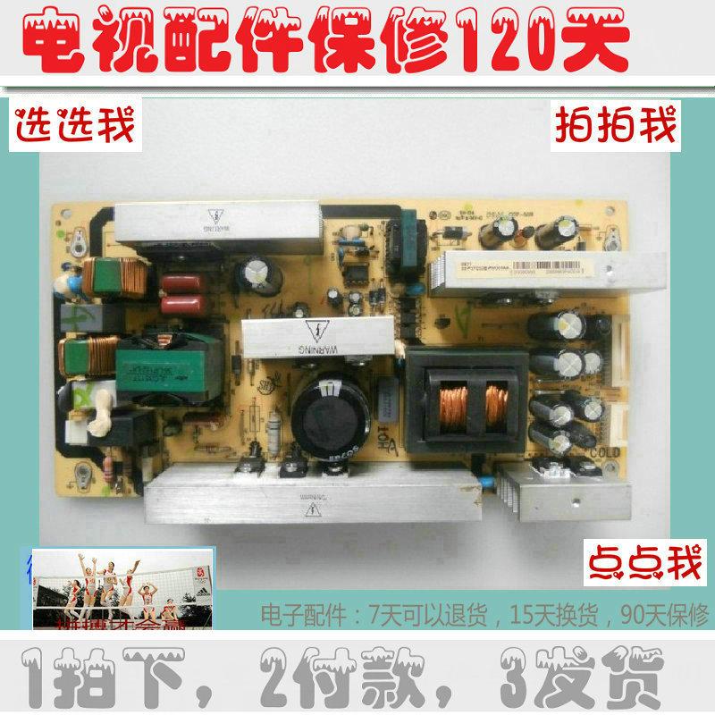 TCLL42M9HBD42 - Zoll - LCD - TV macht der Aufsichtsrat ct2228 eine hochdruck - hintergrundbeleuchtung stromversorgung