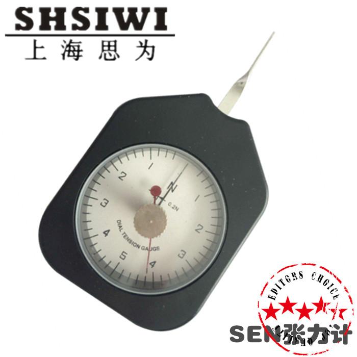 شنغهاي من أجل إنتاج SEN-1.51.5N واحدة مزدوجة إبرة إبرة قياس قوة الماشية متر مصغرة مقياس الضغط