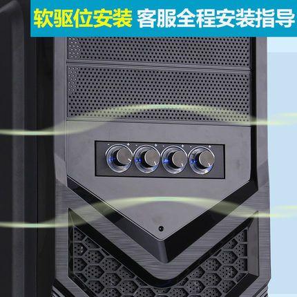 vcpu5 asztali számítógép ventilátor kormányzó nem nagyon intelligens, aki arra 软驱 kormányzó grafikus rajongó.